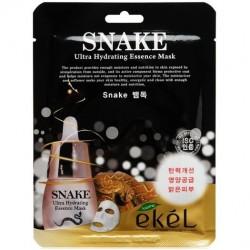 """Тканевая маска для лица Ekel """"Ultra Hydrating Essence Mask Snake"""", , 130 руб., 1102033, Korean, Маски для лица"""