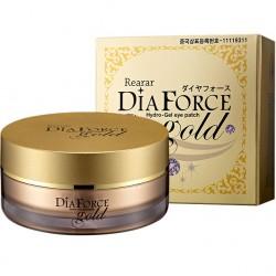 "Гидрогелевые патчи для глаз ""Dia Force Rearar Hydro-Gel Eye Patch Gold"", , 965 руб., 1106019, Korean, Патчи для глаз"