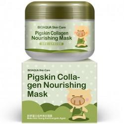 """Ночная маска BioAqua """"Pigskin Collagen Nourishing Mask"""", , 420 руб., 1102020, Korean, Маски для лица"""