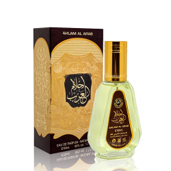 Парфюмерная вода AHLAM AL ARAB, 50 ml, , 650 руб., 7007809, OАЭ, Арабская парфюмерия