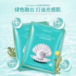 "Тканевая маска Images ""Pearl Extract Crystal Clear Natural Mask"", , 130 руб., 1102018, Korean, Маски для лица"