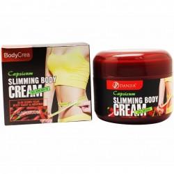 """Крем для тела Danjia """"Capsicum Slimming Body Cream"""", 230ml, , 455 руб., 1104006, Korean, Крема для тела"""