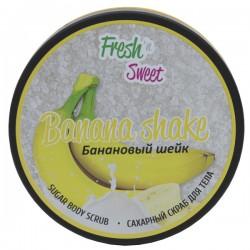 Скраб для тела Fresh`n Sweet Банановый шейк сахарный 200 г, , 300 руб., 701962, Fresh`n Sweet, Товары от Fresh`n Sweet