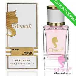 "Парфюмерная вода Silvana W 446 ""LANCOME MERACLE"", 50 ml, , 750 руб., 900105, Silvana, Для женщин"